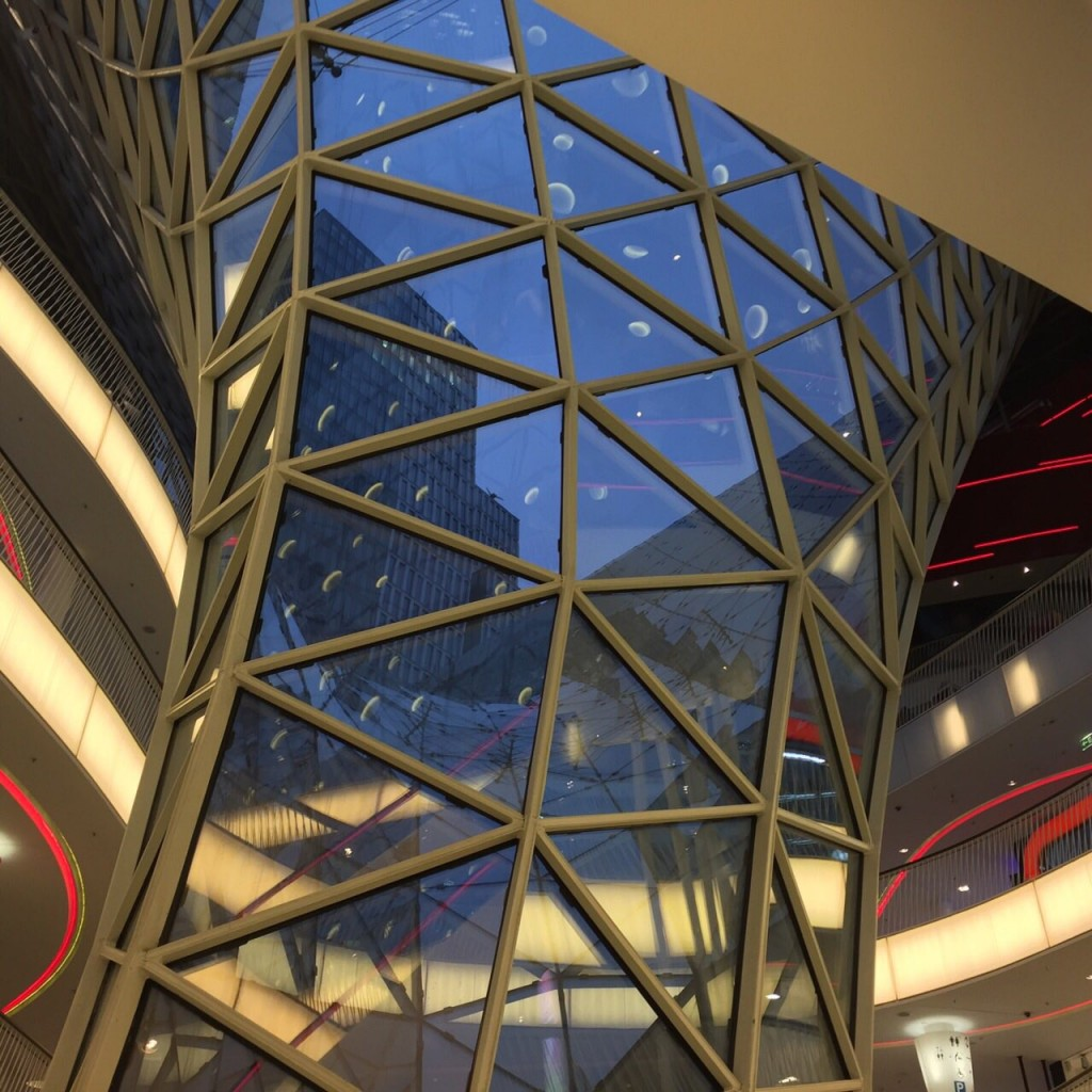 MyZeil Shopping Frankfurt